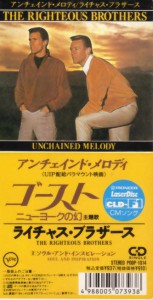 Unchained Melody-CDjacket