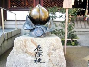 yakuyoke-peach