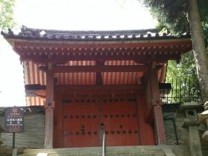 石清水八幡宮 東総門