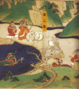 石山寺縁起絵巻 経を読む歴海和尚